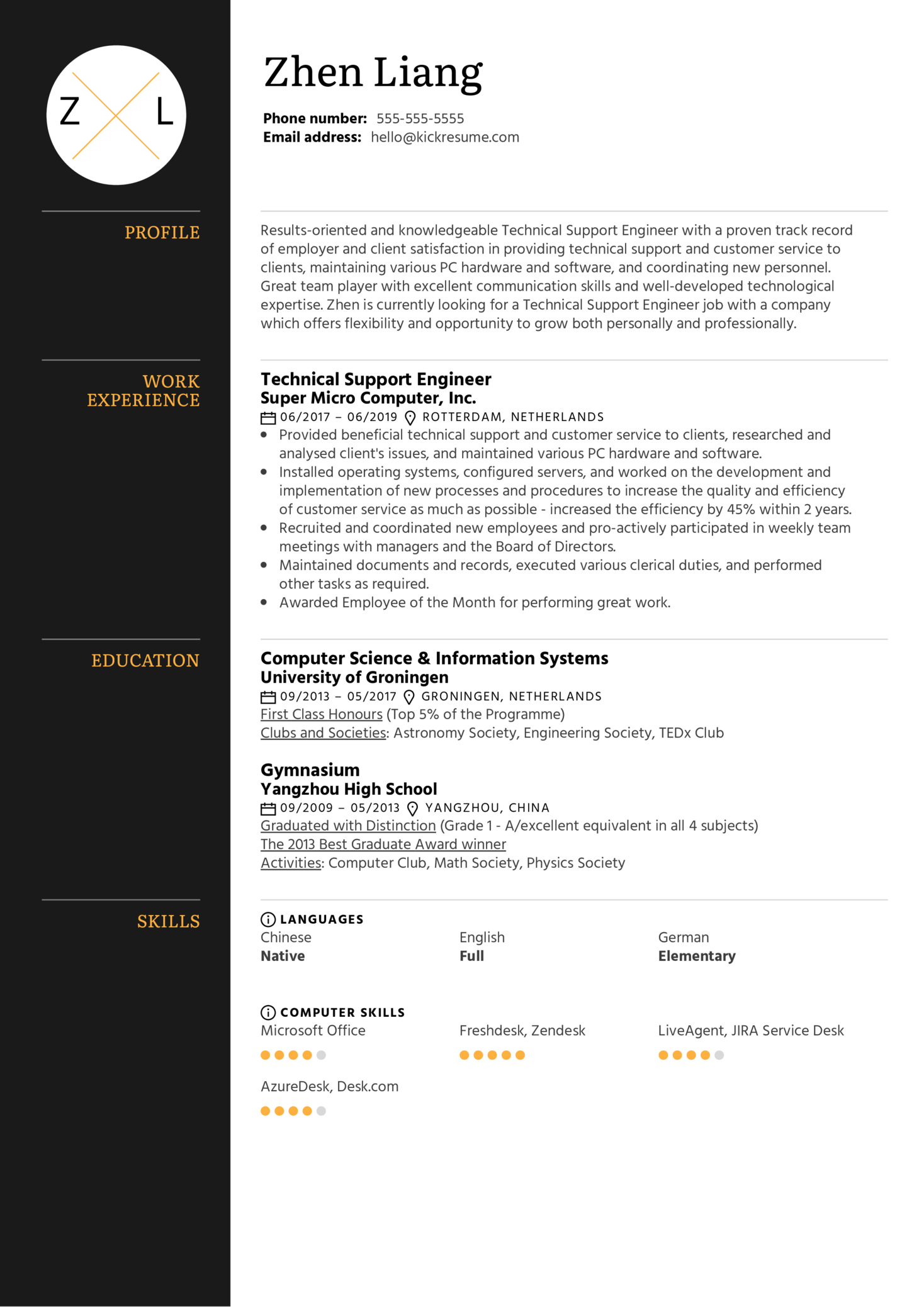 Technical Support Engineer Resume Template (Part 1)