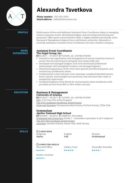 Assistant Event Coordinator Resume Example