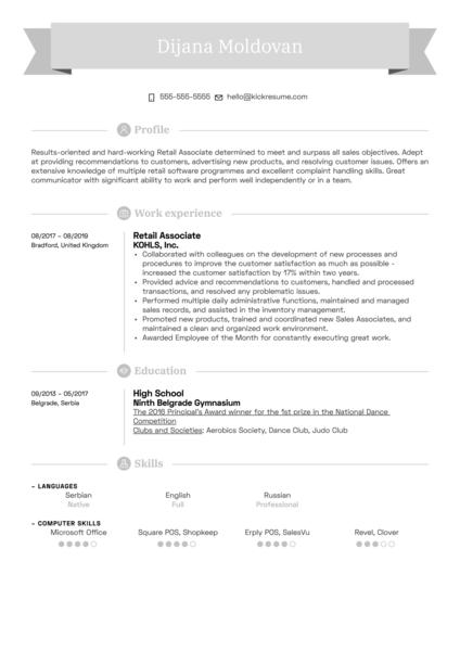 Retail Associate Resume Sample
