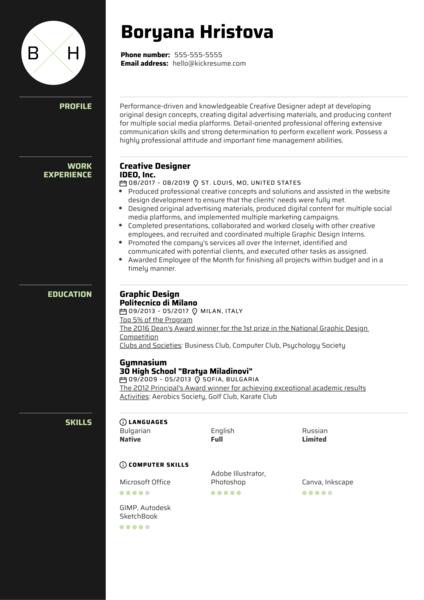 Creative Designer Resume Template