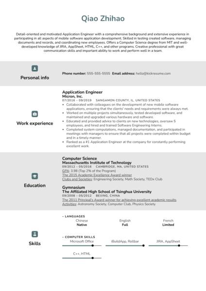 Application Engineer Resume Sample