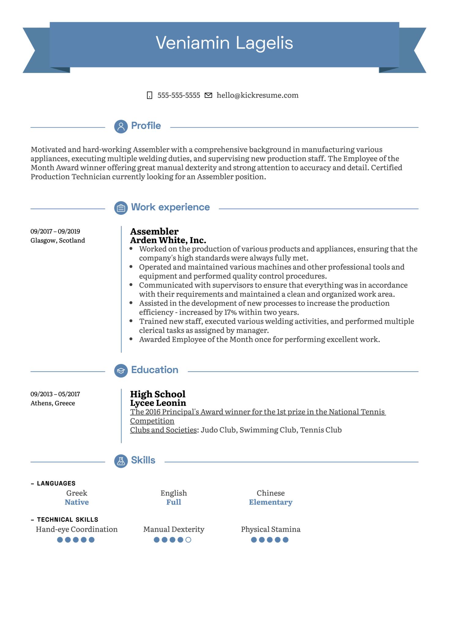 Assembler Resume Example (Part 1)