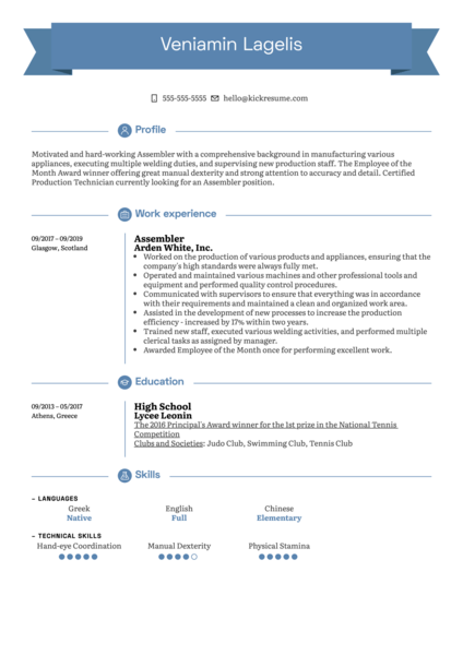 Assembler Resume Example