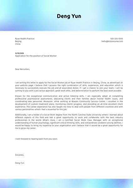 Social Worker Cover Letter Sample