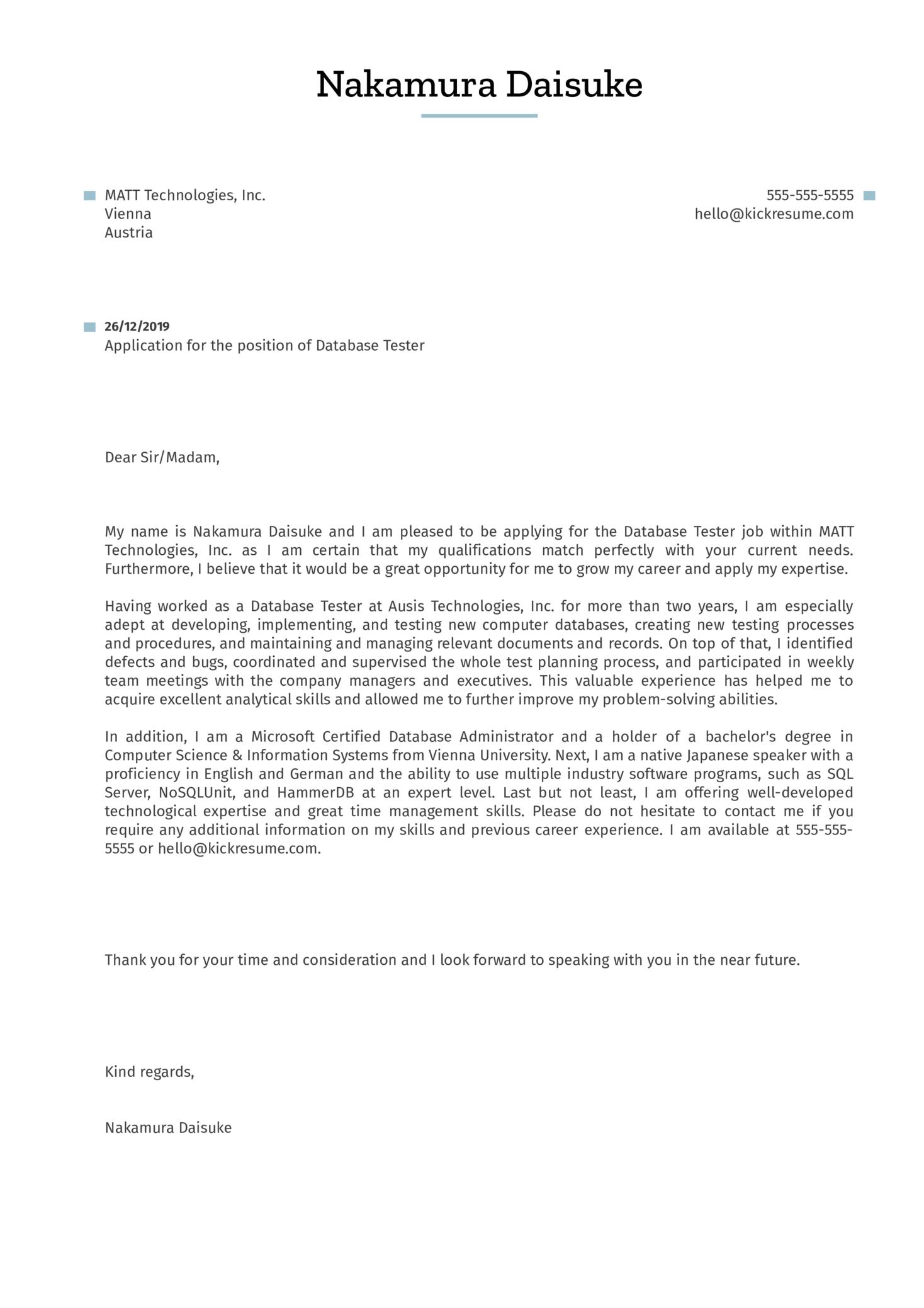 Database Tester Cover Letter Sample