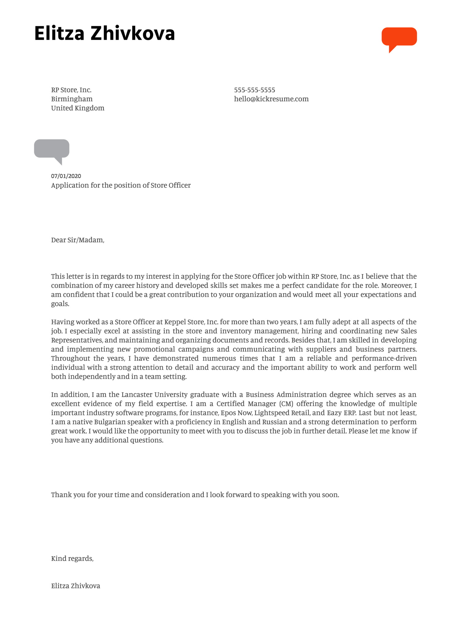 Store Officer Cover Letter Example