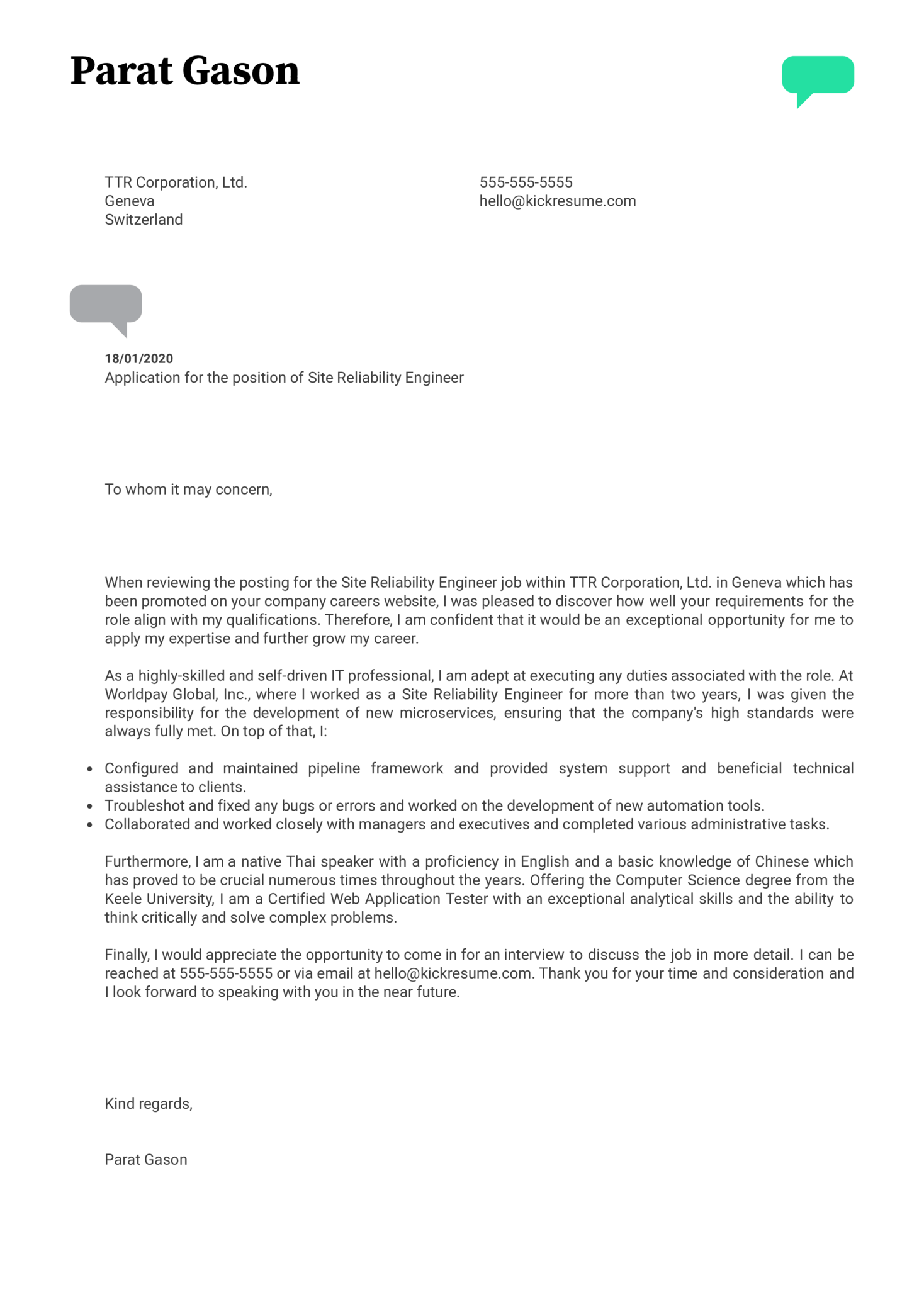 Site Reliability Engineer Cover Letter Example