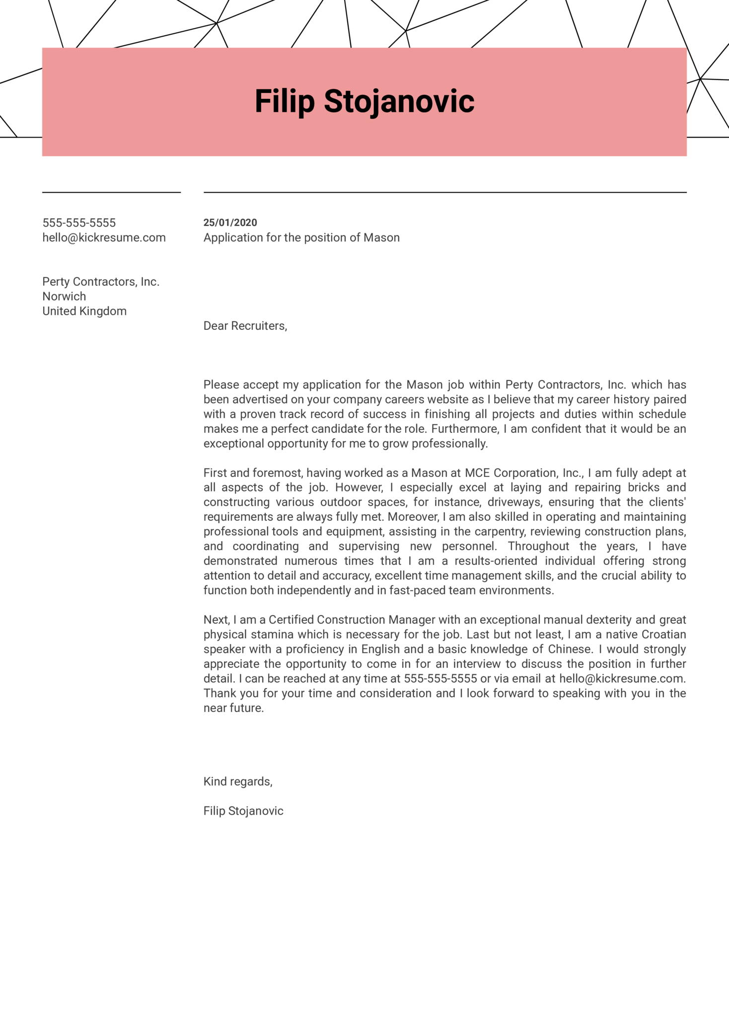 Mason Cover Letter Example