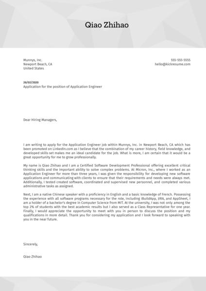 Application Engineer Cover Letter Sample