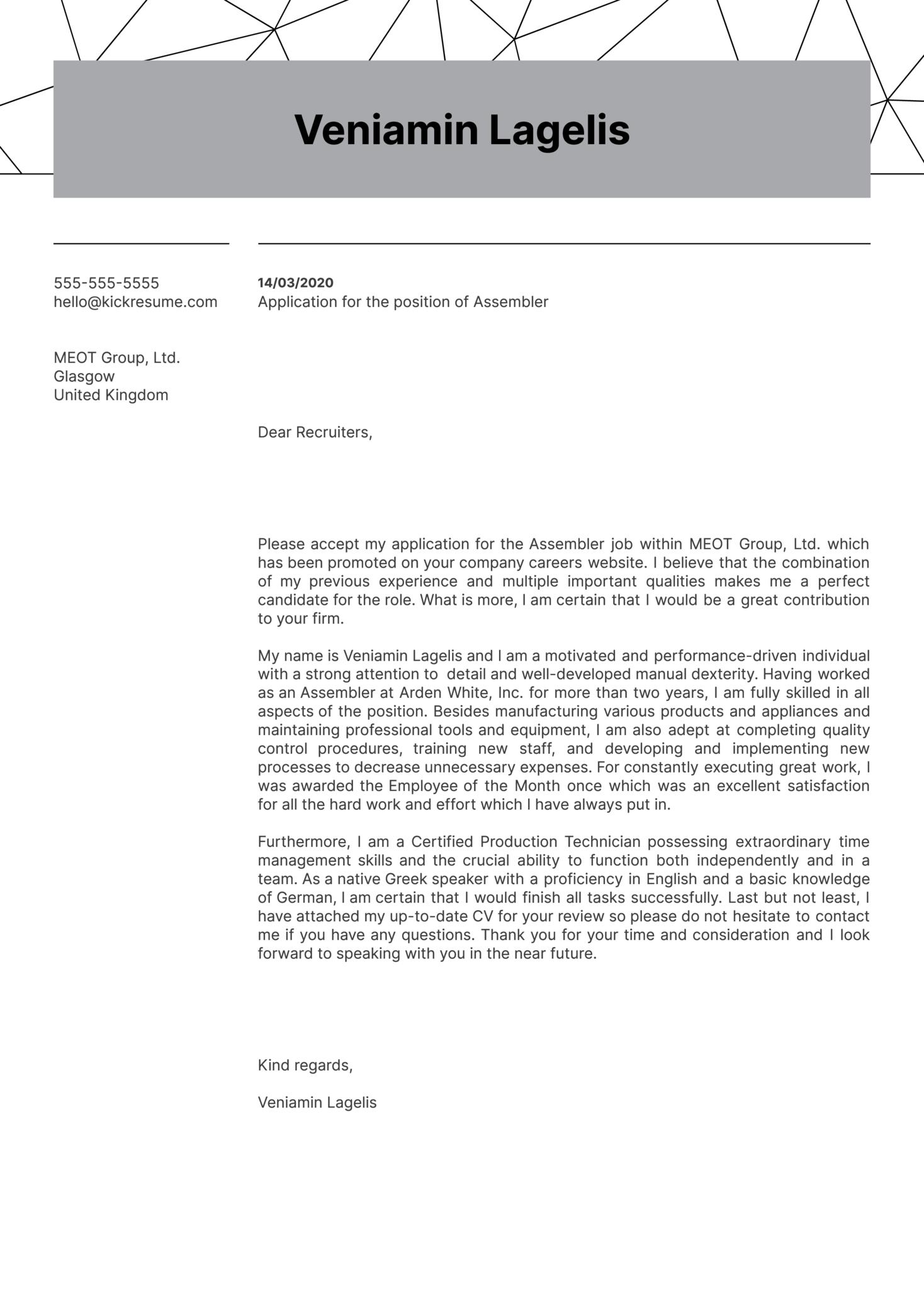 Assembler Cover Letter Example