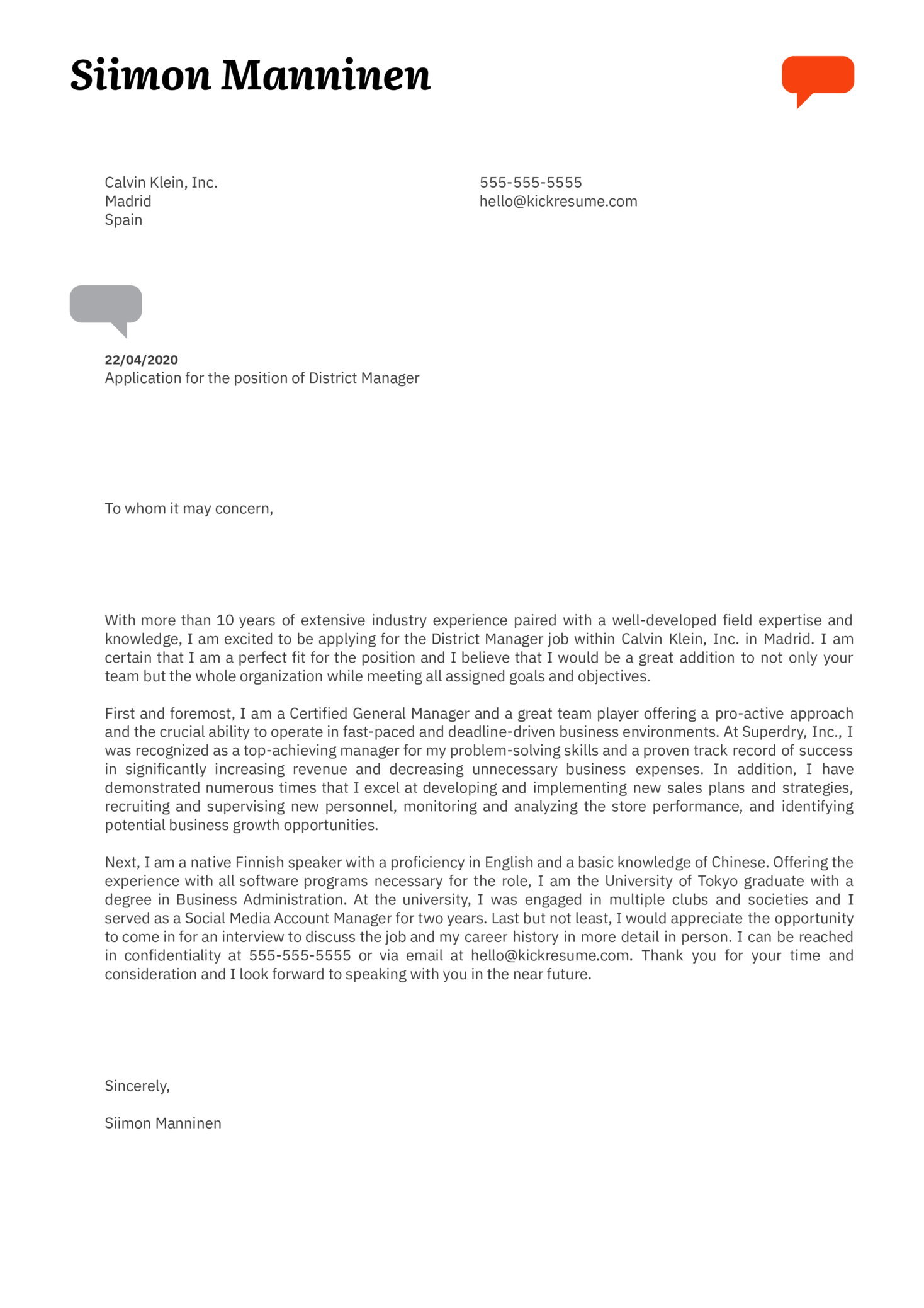 District Manager Cover Letter Template