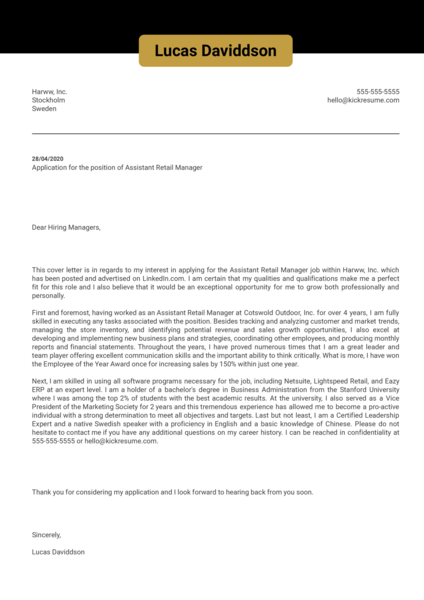 Assistant Retail Manager Cover Letter Template