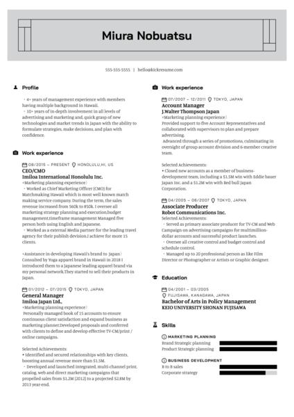 Raksul Business Director Resume Example