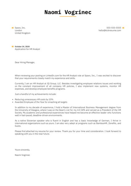 HR Cover Letter Sample