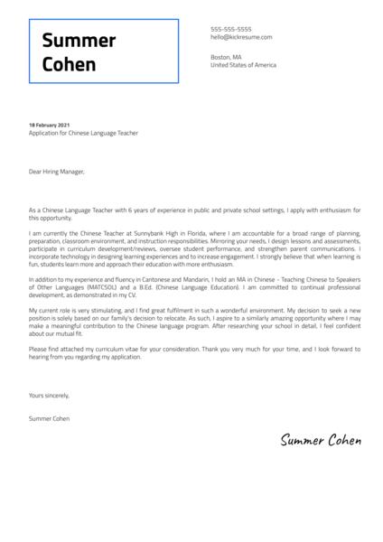 Chinese Teacher Cover Letter Sample