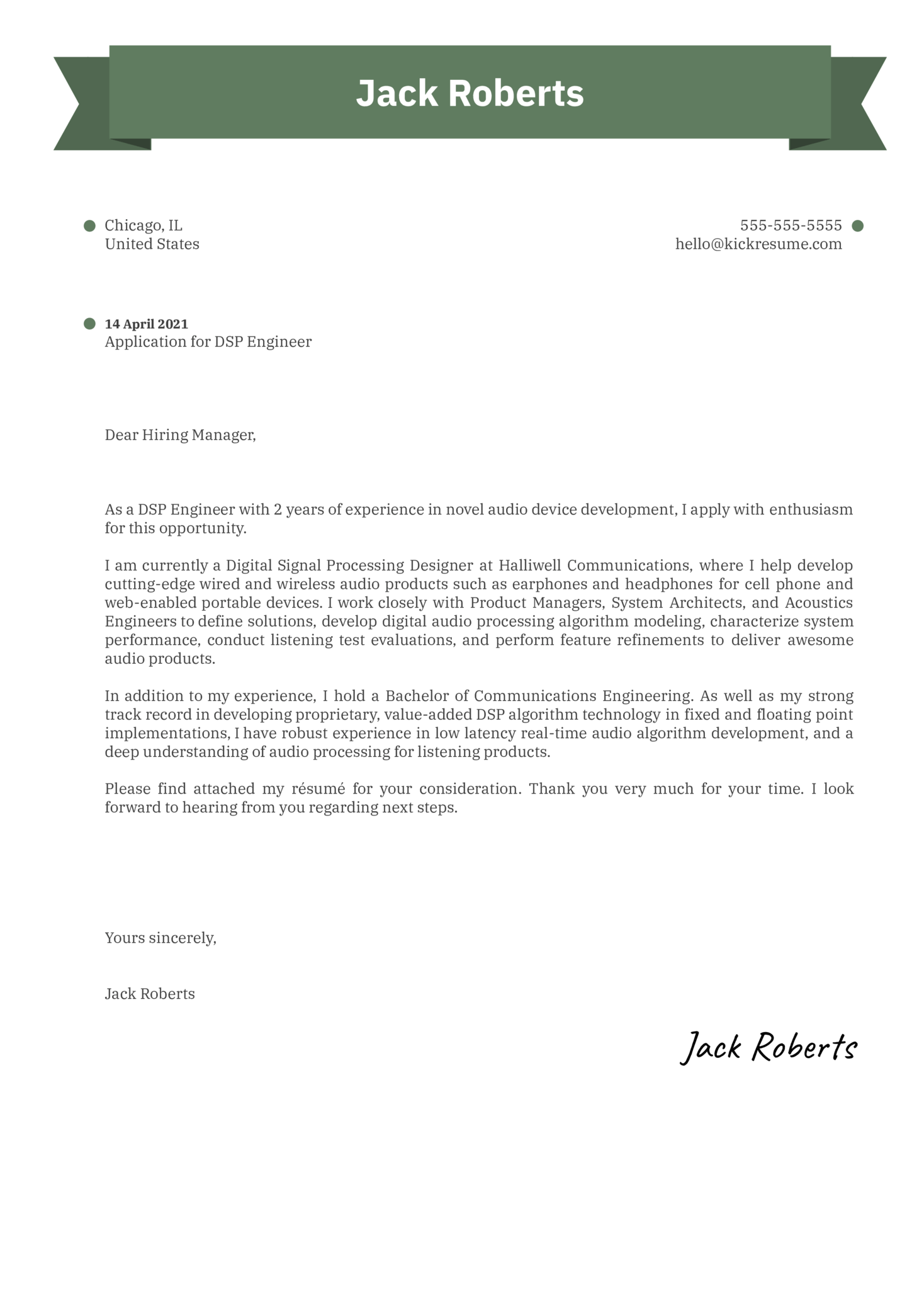 DSP Engineer Cover Letter Template