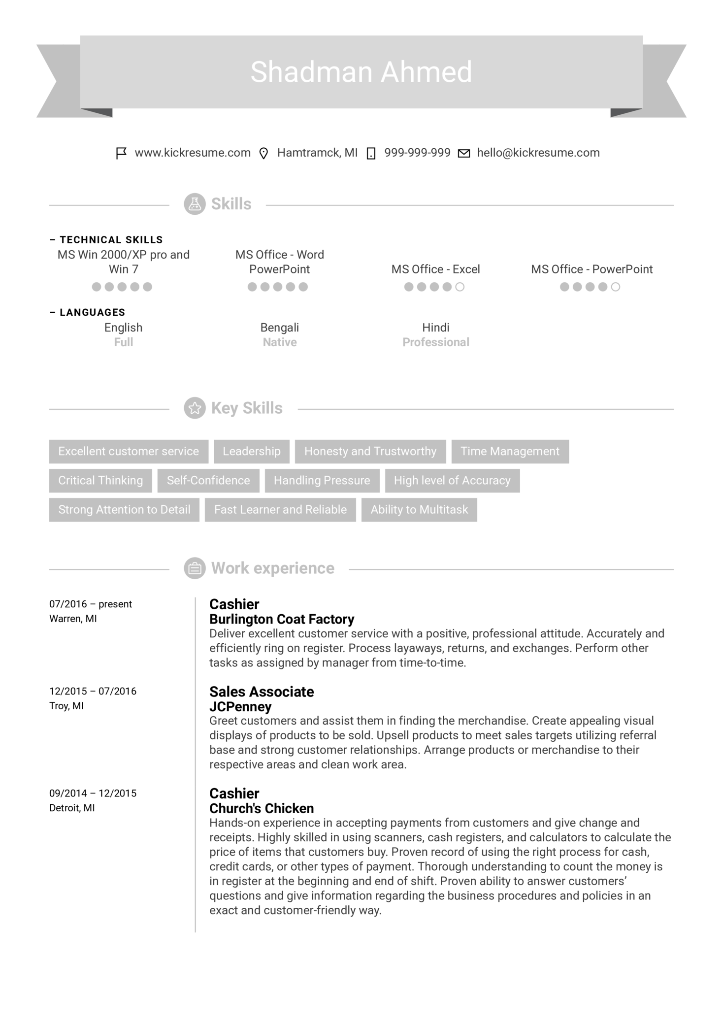 Office Supply Associate CV Sample (Teil 1)