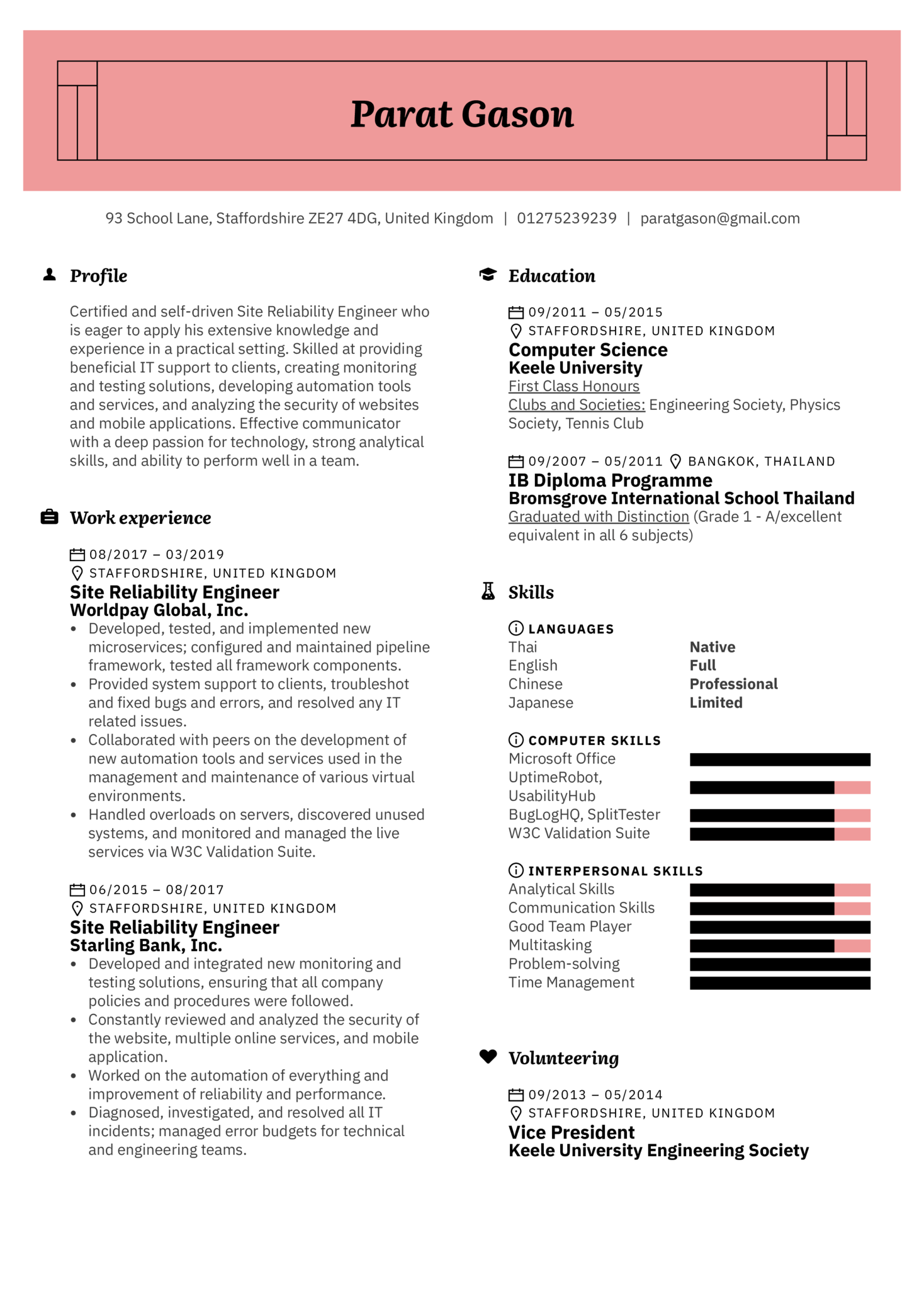 Site Reliability Engineer Resume Example (Part 1)