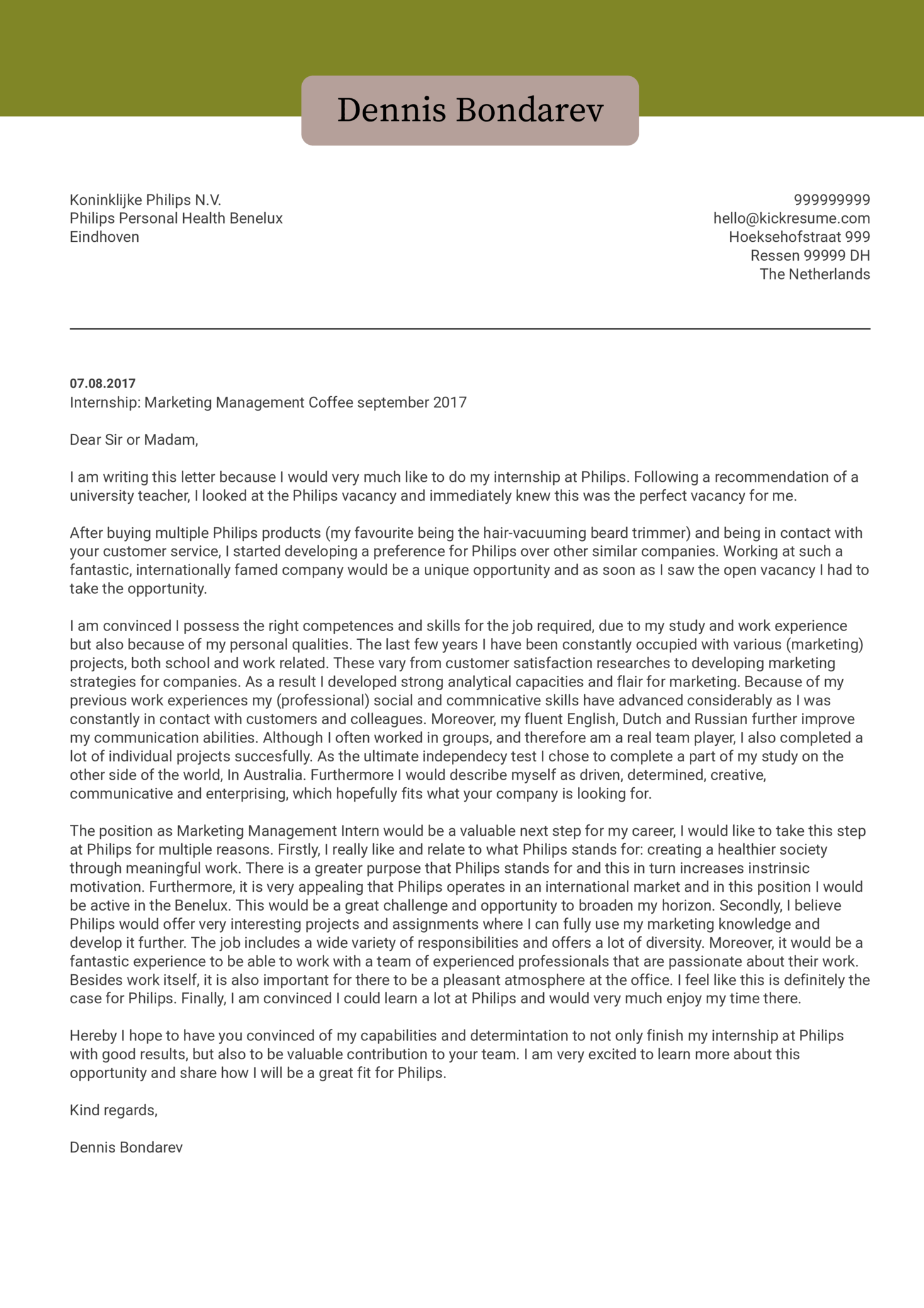 Philips Marketing Intern Cover Letter Sample