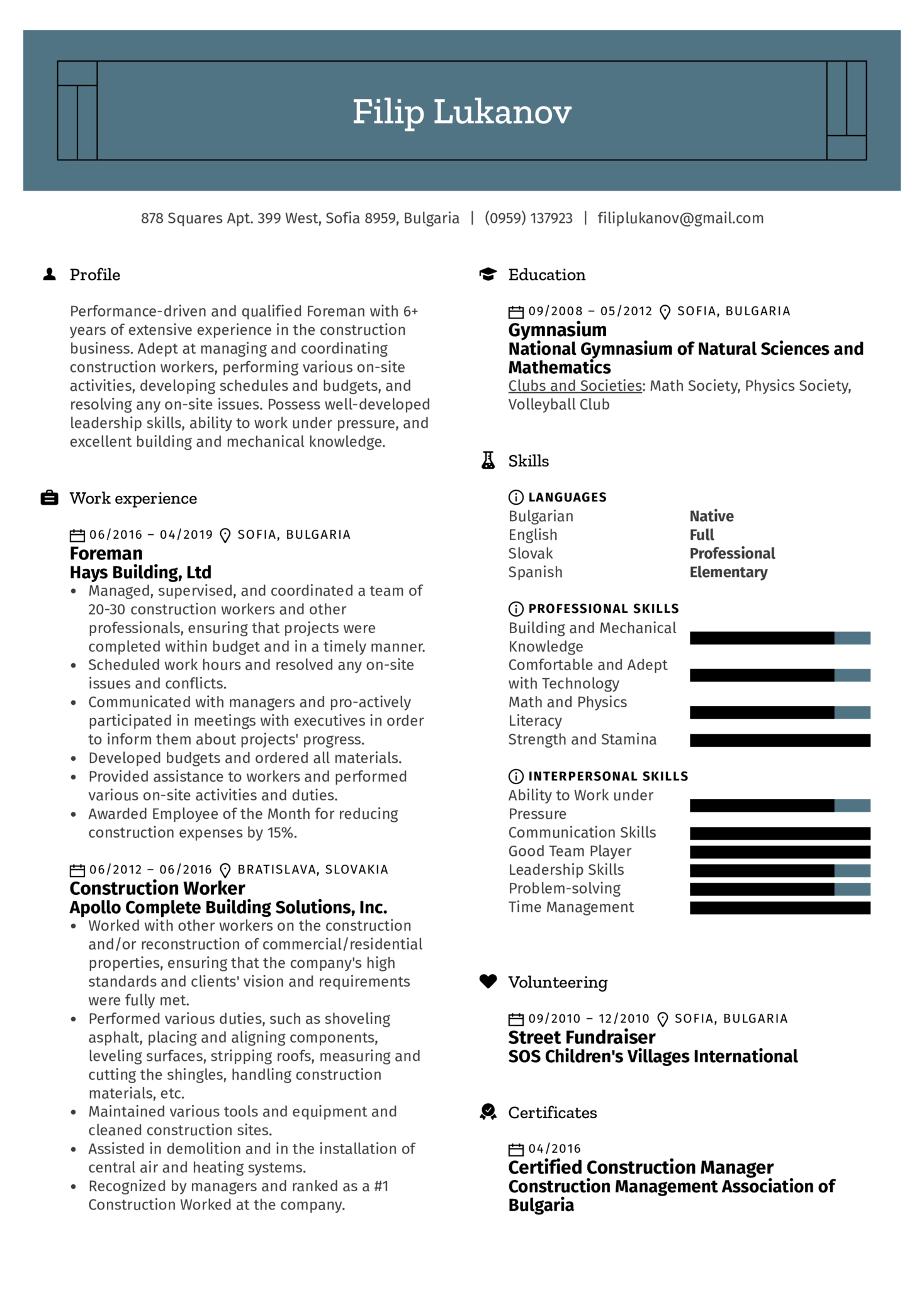 Foreman Resume Sample (Part 1)
