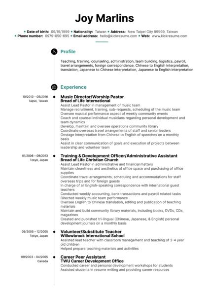 English Teacher CV Sample