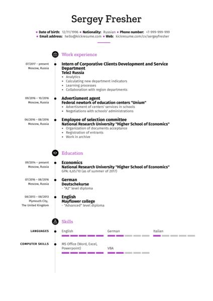 Resume Sample for Fresher Internship