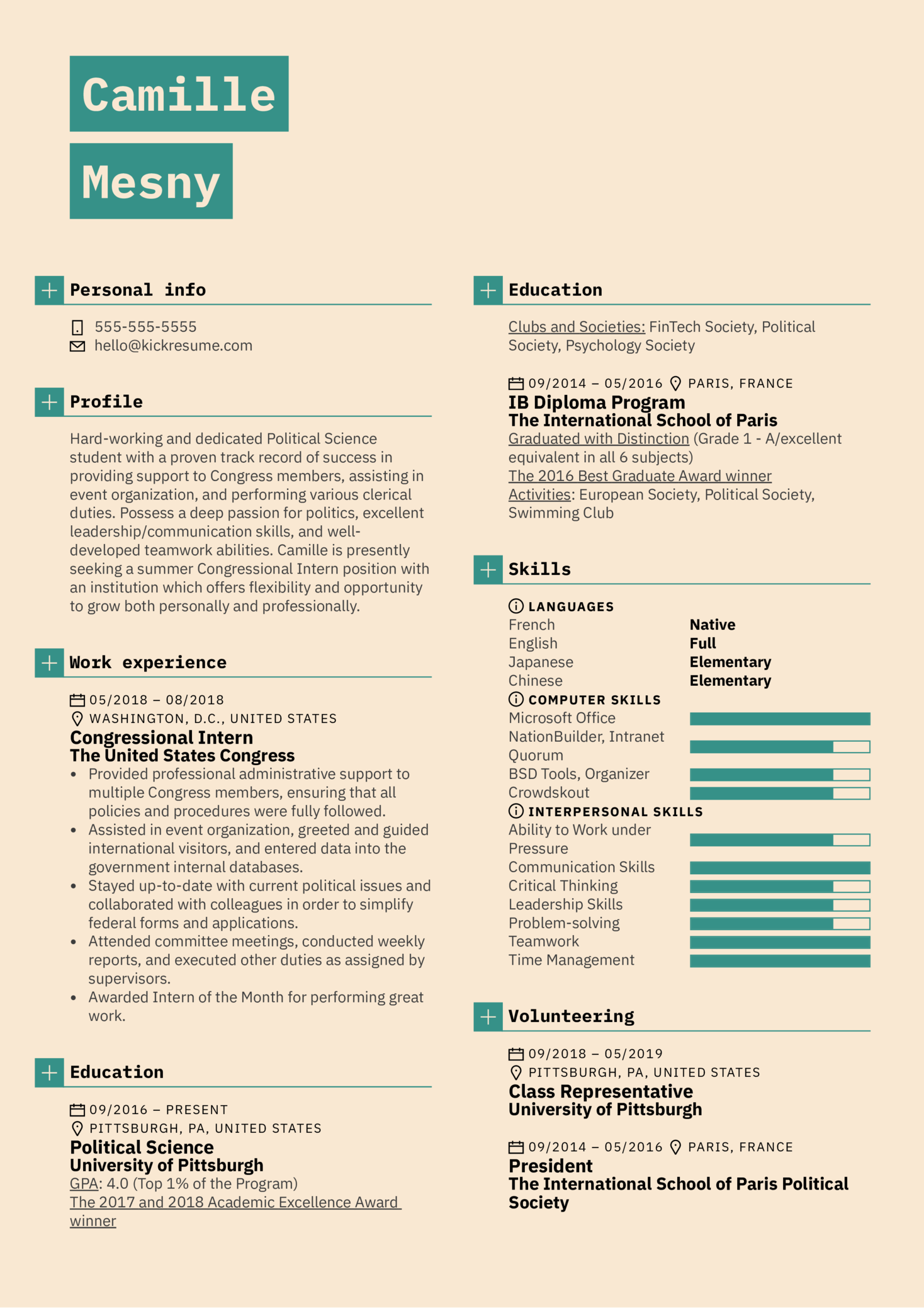 Congressional Intern Resume Example (Part 1)